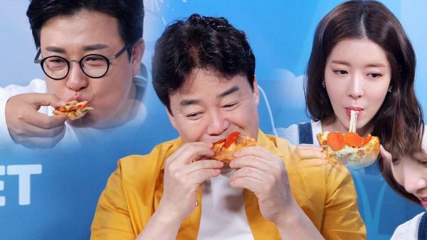 [본격 힐링방송] 3MC들, 롱피자 맛에 대만족♥