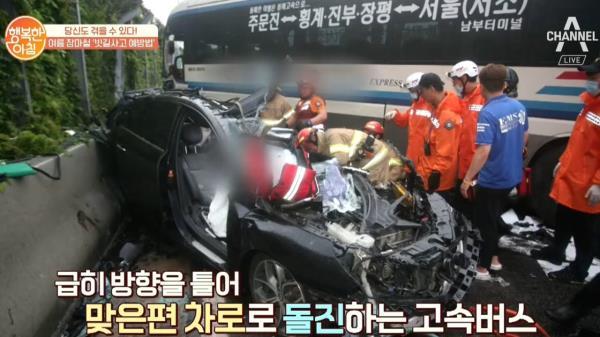 인명 사고로 이어진 [빗길 교통사고] 예방 안전 운전법은?