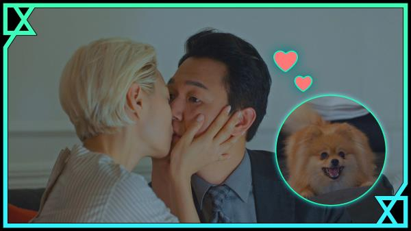 [재회 키스] 다시 시작하는 강아지 엄빠, 박성웅♥이엘