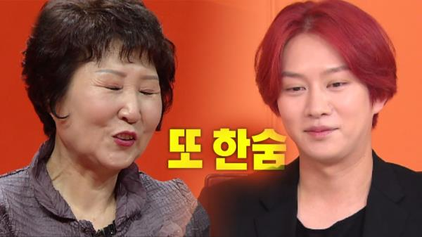 """[선공개] """"미우새 아닌데···"""" 김희철 母, 첫 출연에 한숨 3연타!"""