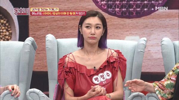 변정수, 시어머니 밥상이 이해 안 됐던 적이 있다?!
