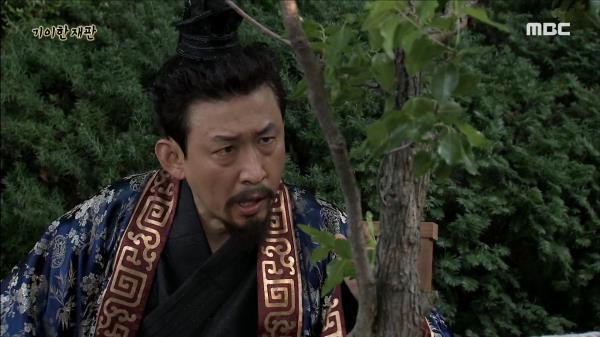 조선시대 어느 특별한 죄인의 이야기!