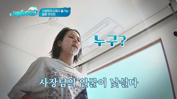 (출구 없는 매력덩어리) 조여정의 애프터케어로 꿀 피부 접수☆