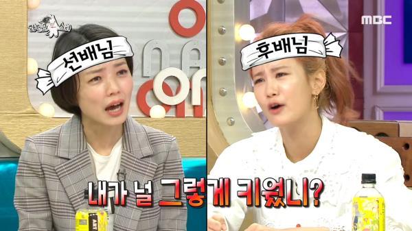 """안영미를 극대노하게 만든 김지민의 실수!! """"♨내가 널 그렇게 키웠니?!♨"""""""