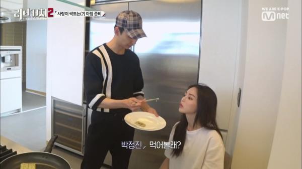 [5회] 러브캐처 공식커플 정진♡세라 (진송 커플 사랑 송송송?)