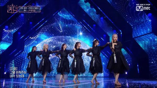 [4회] ♬ Destiny(나의 지구) - 오마이걸 @2차 경연   커버곡 대결