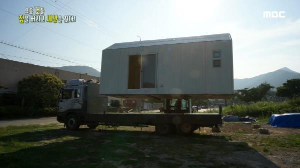 번쩍 들어 옮길 수 있는 이동식 집!, 이런 집을 만든 이유는?!