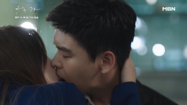 임수향♥이장우. (후방주의) 허변과 석희의 격렬한 키스..♥