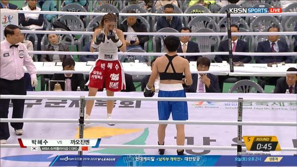 [WIBA 슈퍼플라이급] 박혜수 VS 까오진옌 5R