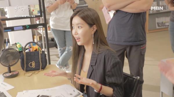 [메이킹] 임수향. 석희 취향 저격한 '파닥파닥'(?) 뉴스패치 회의 비하인드