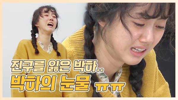 《메이킹》 엄청남 감정씬, 남편을 잃은 박세완의 오열ㅠㅠ