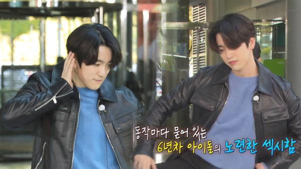[심쿵] 진영, 센스 터지는 삼행시에 신곡 댄스 무대!