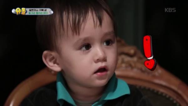 귀엽벤ㅠㅠ 손가락 쿠키 보고 어리둥절♥