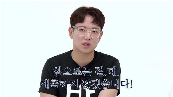 [EP4-2] 배달 라이더의 시선으로 본 근무환경은?! [이불밖도 안전해 EP.04]