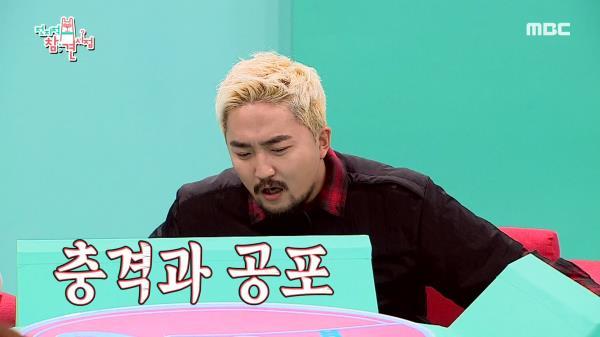 철저한 홍현희의 요일별 먹.확.행♡ 철저한 탄수화물 위주의 식단♡