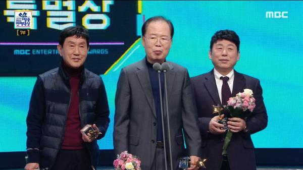 박토벤,정차르트,이건우 금손트리오 '특별상 뮤직앤토크 부문' 수상!