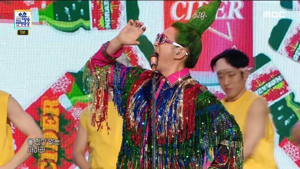 올해 MBC예능의 사이다 모먼트?! 노라조의 축하무대 <사이다♬>