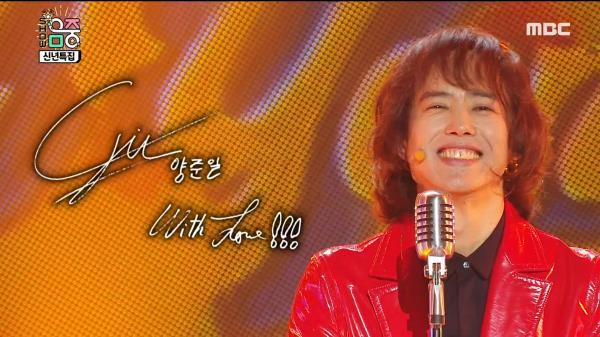양준일 - 리베카(Joon Il Yang - Rebecca)