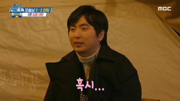 """""""혹시..."""" 결국 고백을 못 하고 시간을 버린 김민영 선수..ㅠㅠ"""