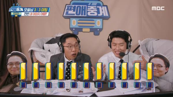 """""""헤..헷갈렸....ㅠㅠ"""" 치명적인 실책을 범하는 고경남 선수"""