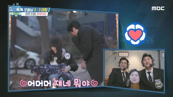 """""""어머머 쟤네 뭐야~@_@"""" 달달~한 민영&여름에 좋아죽는 축구팀!"""