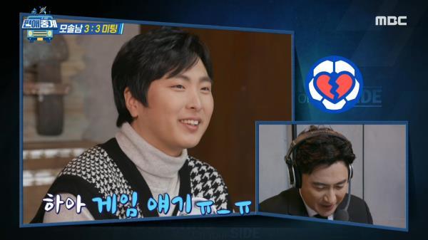 """""""갑분 포O몬...?!"""" 귀여움과 순수함으로 어필하는 김민영 선수"""