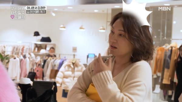 [19금] 김프리, 남대문까지 프리(?)하게 열어버렸다ㅋㅋㅋㅋ