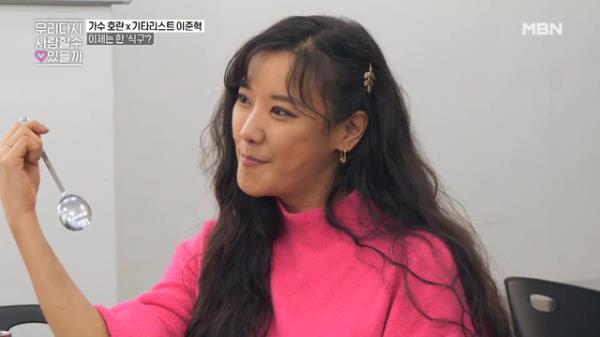 """""""오빠 앞에선 ㅇㅇ조심 해야겠어"""" 호란이 무심코 던진 한마디에 당황한 준혁"""