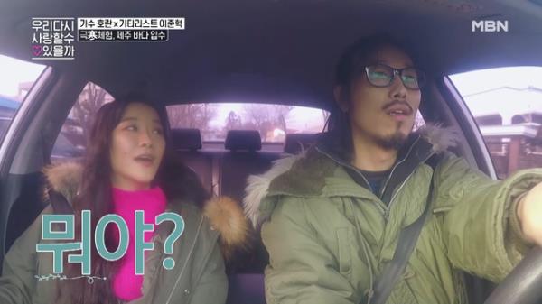 [아침부터 달달주의] 밤에도 아침에도 달달한 호란 준혁 커플