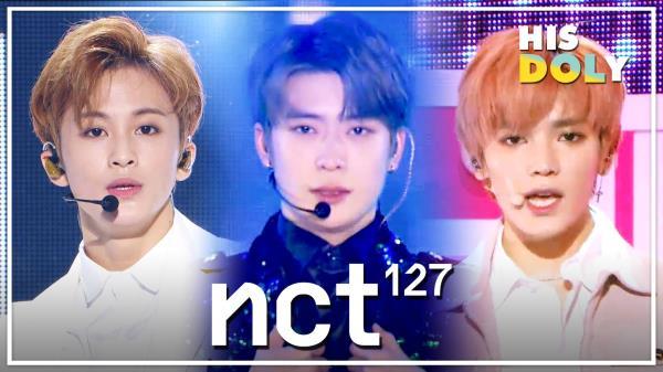 [MBC KPOP] [HISDOLY] NCT 127 스페셜 ★'소방차'부터 'Superhuman'까지★ (40분 무대 모음)