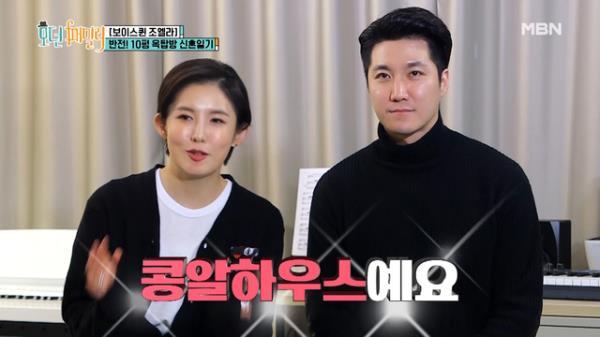 조엘라, 1000에 20 가성비갑 ♥콩알하우스♥ 대공개! (10초순삭)