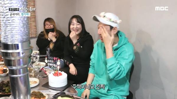 """생에 첫 팬미팅, 감동의 눈물을 흘리는 영기 """"정말 행복한 순간이네요."""""""