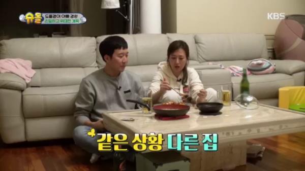 윤정엄마표 안주 한 상 (feat.애는 재워~)