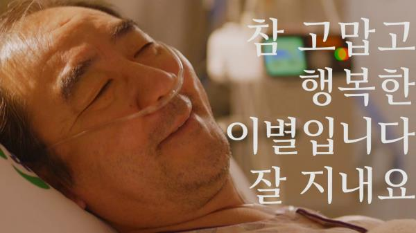 [오열 주의] 김홍파, 돌담식구들과 눈물의 마지막 인사