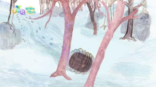 [빠빠랑 책이랑] 두꺼비와 토끼와 호랑이의 떡 먹기 - 4