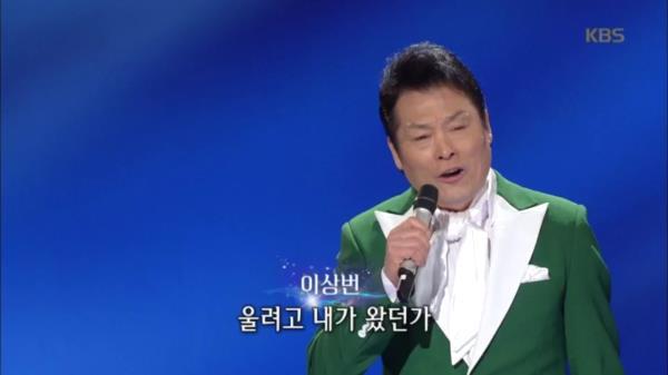이상번 - 선창