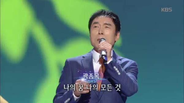 곽종목 - 젊은 미소