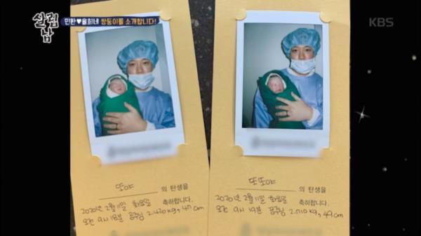 민환♥율희네 쌍둥이를 소개합니다!