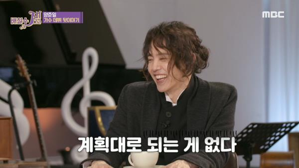 양준일의 데뷔곡이 '리베카'가 아니었다?