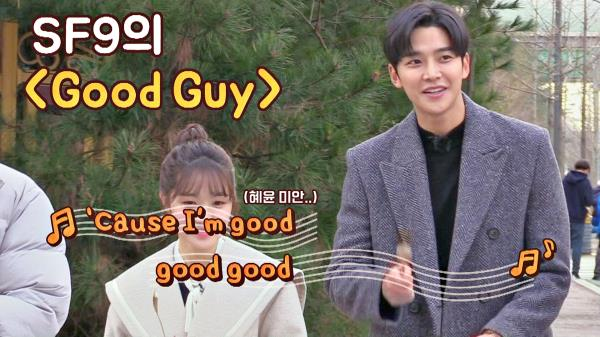 SF9 리드 보컬 로운의 'Good Guy'♪ (길거리 라이브.ver)