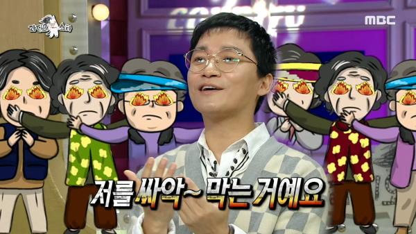 """송승헌의 안면을 강타해버린 조재윤 """"스...스미마셍....ㅠㅠ"""""""