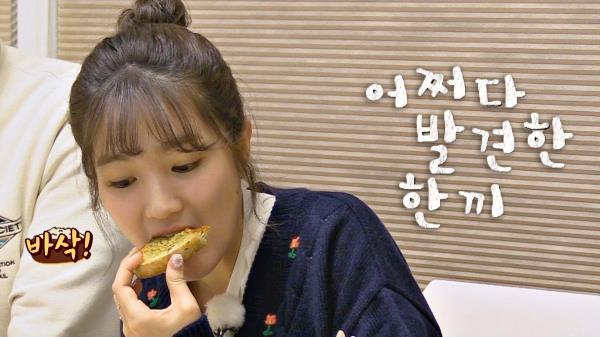 (어쩌다 발견한 한 끼) 옴뇸뇸 잘 먹는 김혜윤의 파스타 먹방