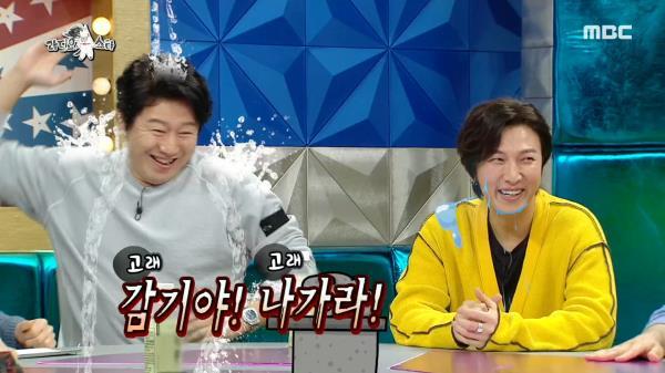 """김수로가 감기를 이겨내는 법! """"나가라!! 이 🐶🐶🐶들아!!"""""""