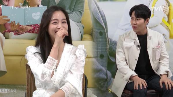 [라이브채팅] 공부하느라 김태희 놓칠 뻔한 이규형ㅠ 으이구바보야!