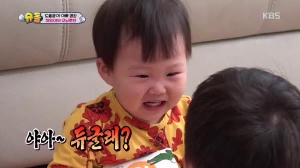 """""""듀글래애?"""" 순둥이 하영이의 반란!"""