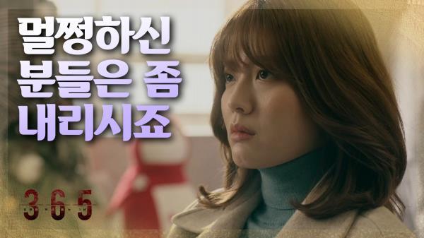 """엘리베이터로 당당하게 후진하는 남지현! """"사지 멀쩡하신 분들은 좀 내리시죠"""""""