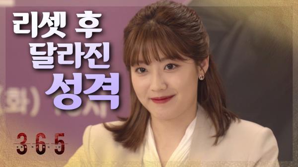 """""""당연히 되죠!"""" 리셋 후 맞이한 팬 사인회!, 달라진 남지현?!"""