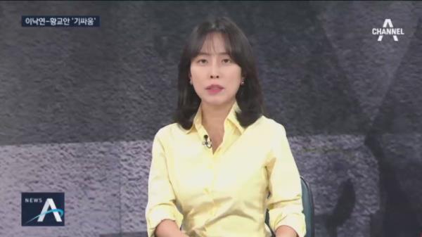 [여랑야랑]이낙연-황교안 '기싸움' / TV광고 대통령 활용법