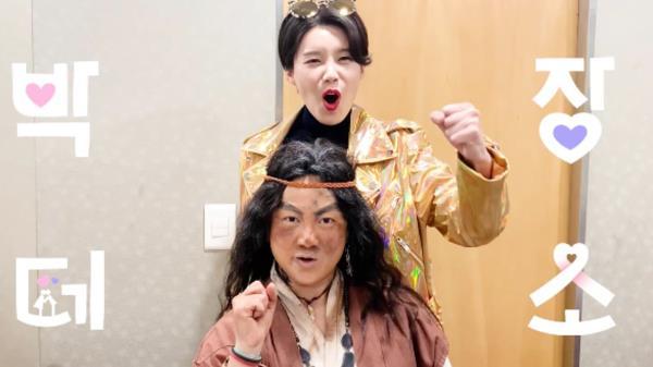 [사연 모집] '박나래×장도연'이 만들어주는 Fun한 데이트!