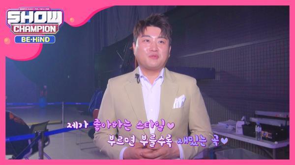 발라드풍 신곡으로 돌아온 김호중 '나보다 더 사랑해요'♪